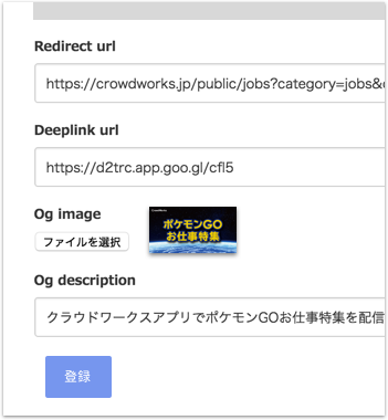 f:id:YusukeIwaki:20160801180702p:plain