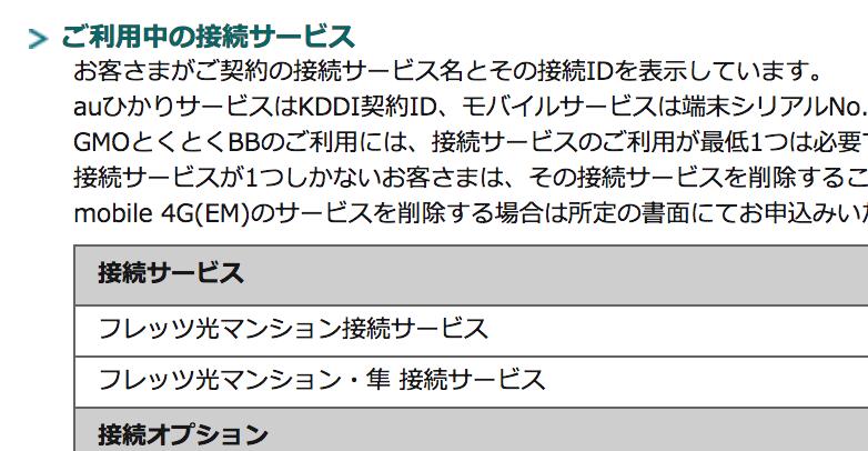 f:id:YusukeIwaki:20180228022434p:plain