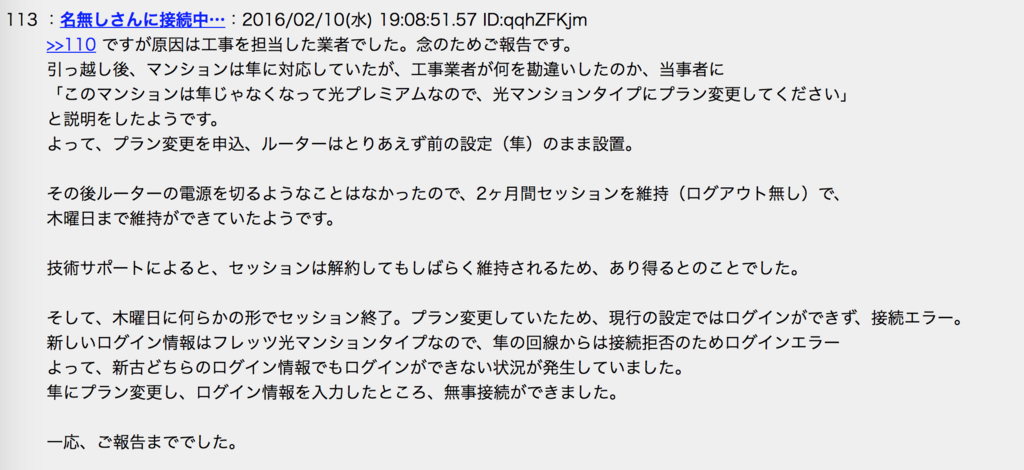 f:id:YusukeIwaki:20180228023046p:plain