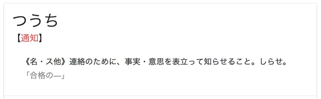 f:id:YusukeIwaki:20180426131044p:plain