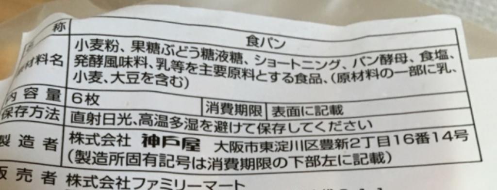 f:id:YusukeIwaki:20180616211417p:plain