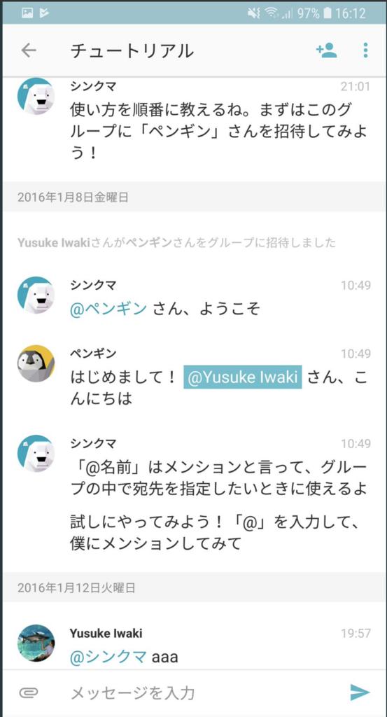 f:id:YusukeIwaki:20180817101847p:plain