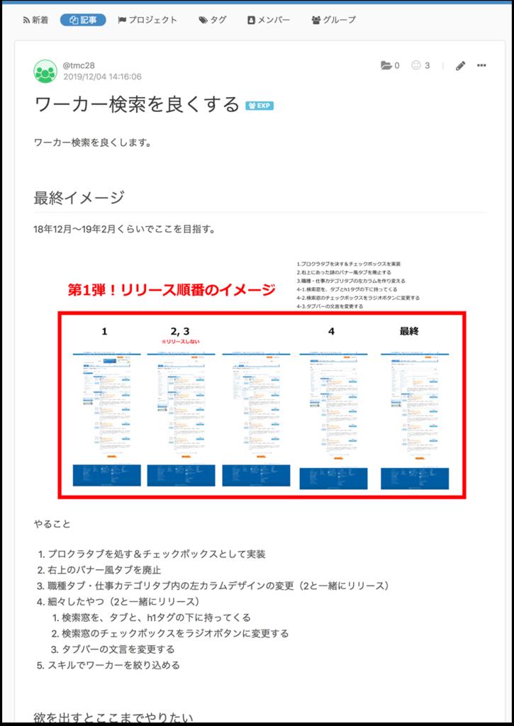 f:id:YusukeIwaki:20190221113318p:plain