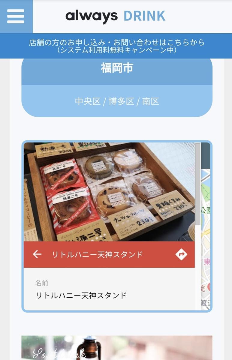 f:id:YusukeIwaki:20191006145243p:plain