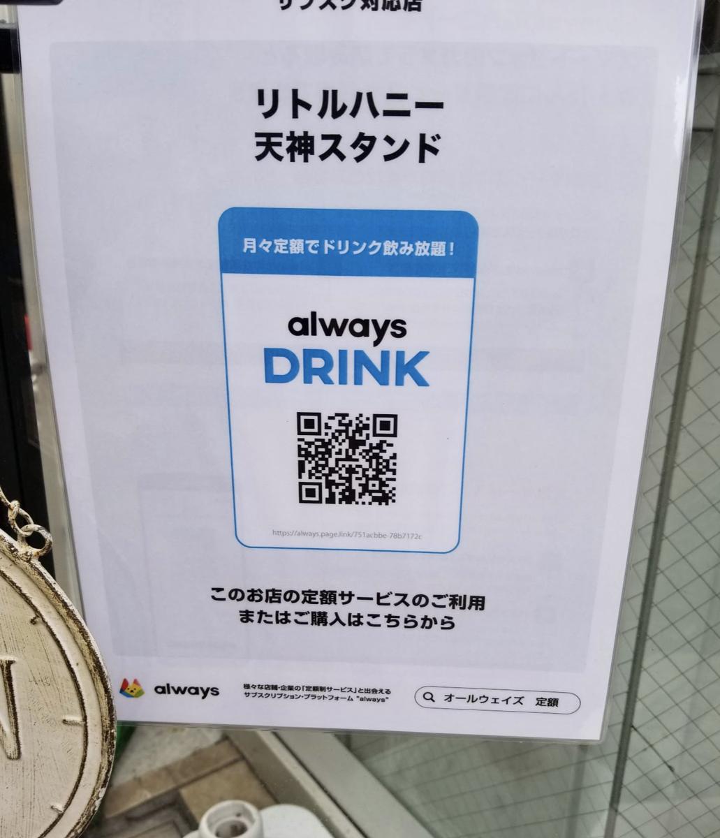 f:id:YusukeIwaki:20191006145417p:plain
