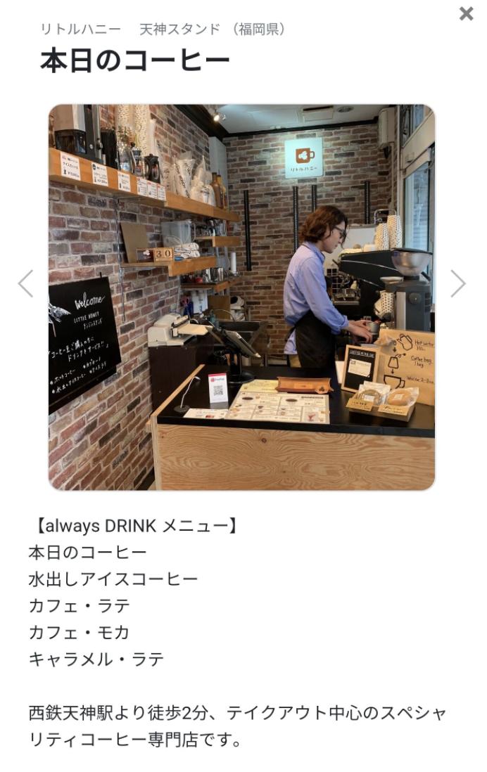 f:id:YusukeIwaki:20191006153021p:plain