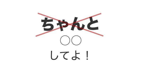 f:id:YusukeIwaki:20191112090801p:plain