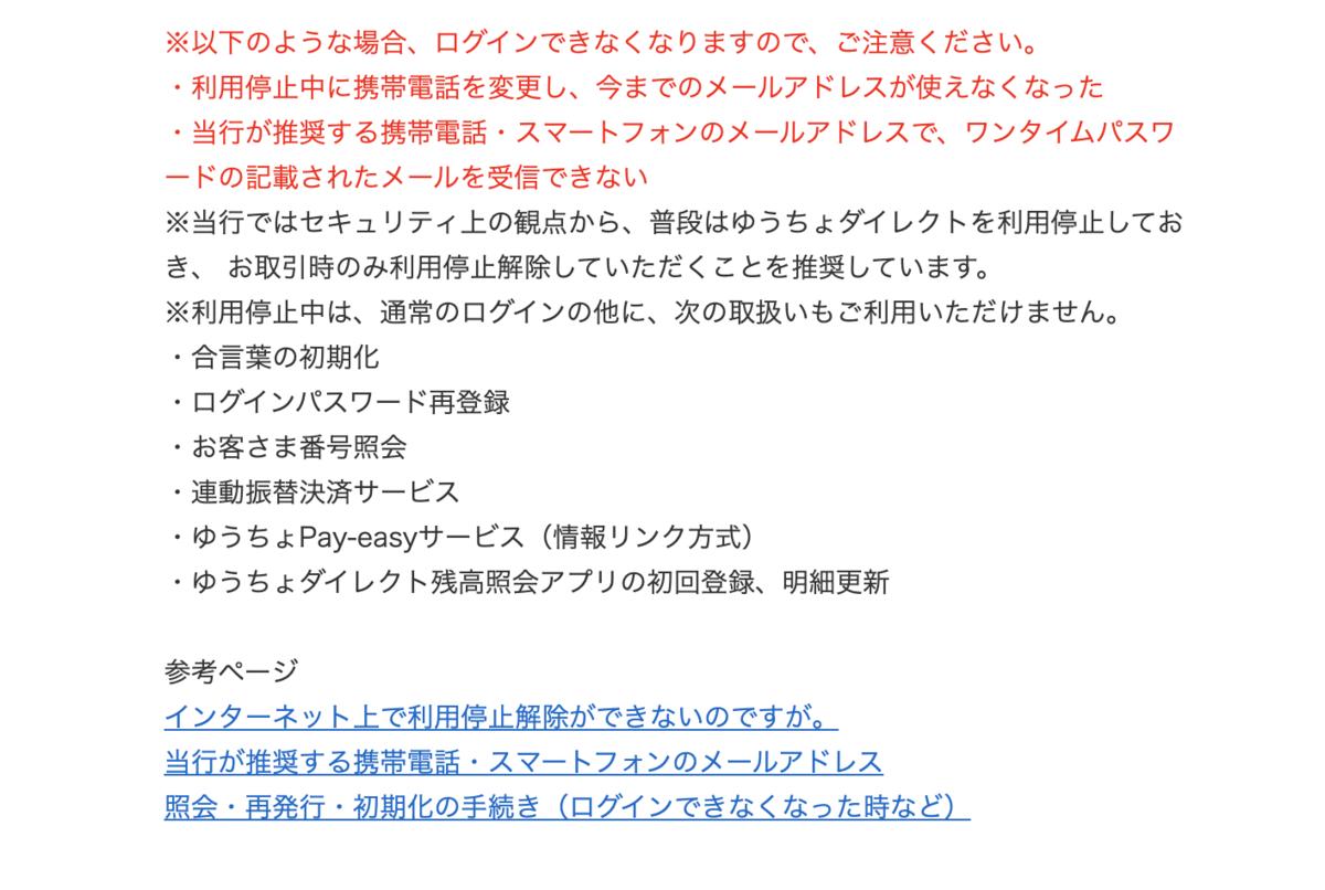 f:id:YusukeIwaki:20200125001557p:plain