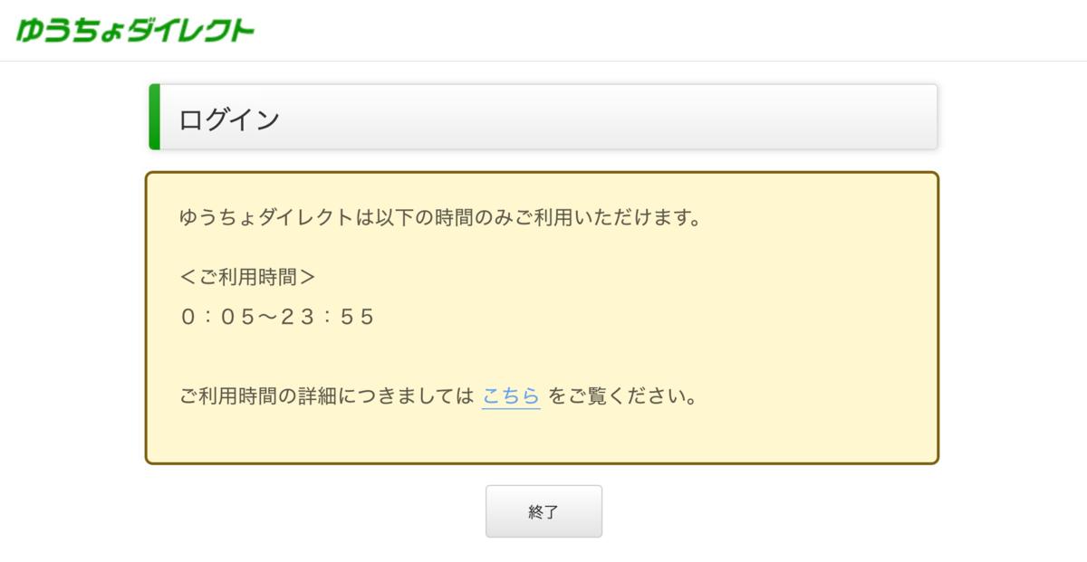 f:id:YusukeIwaki:20200125002616p:plain