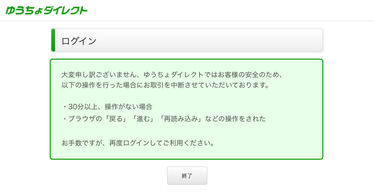 f:id:YusukeIwaki:20200125003828p:plain