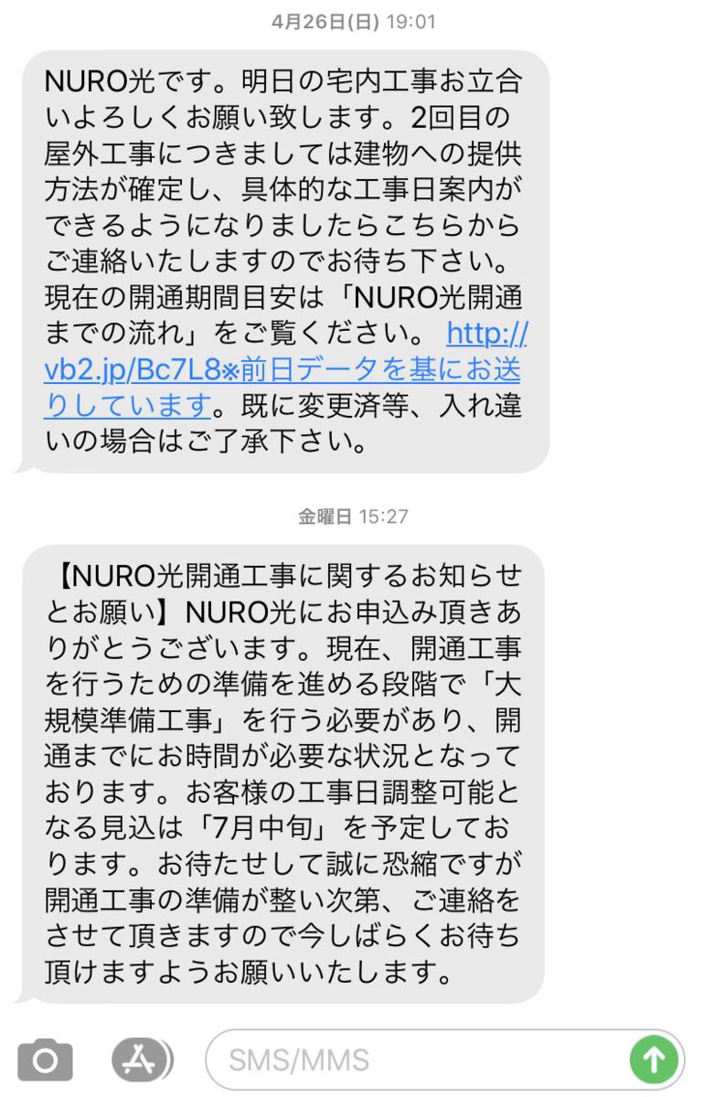 f:id:YusukeIwaki:20200526225935p:plain