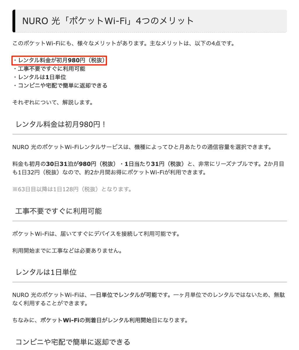 f:id:YusukeIwaki:20200526230333p:plain