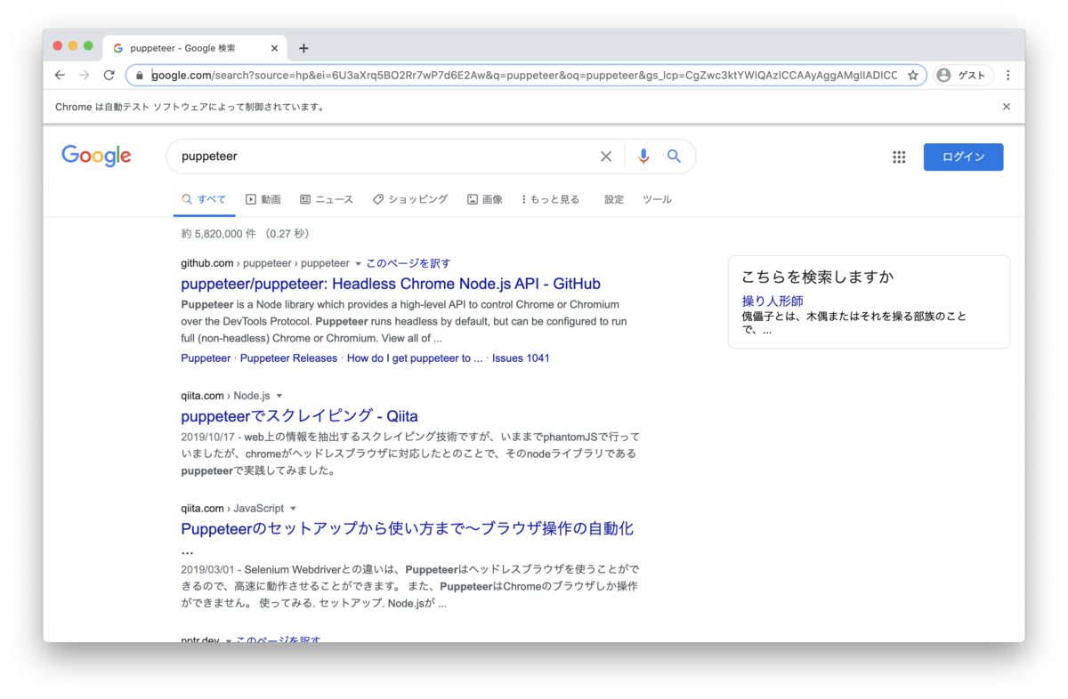 f:id:YusukeIwaki:20200605225226p:plain