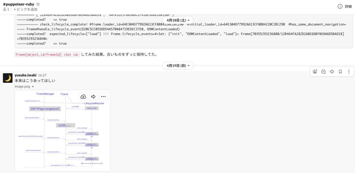 f:id:YusukeIwaki:20200620232100p:plain