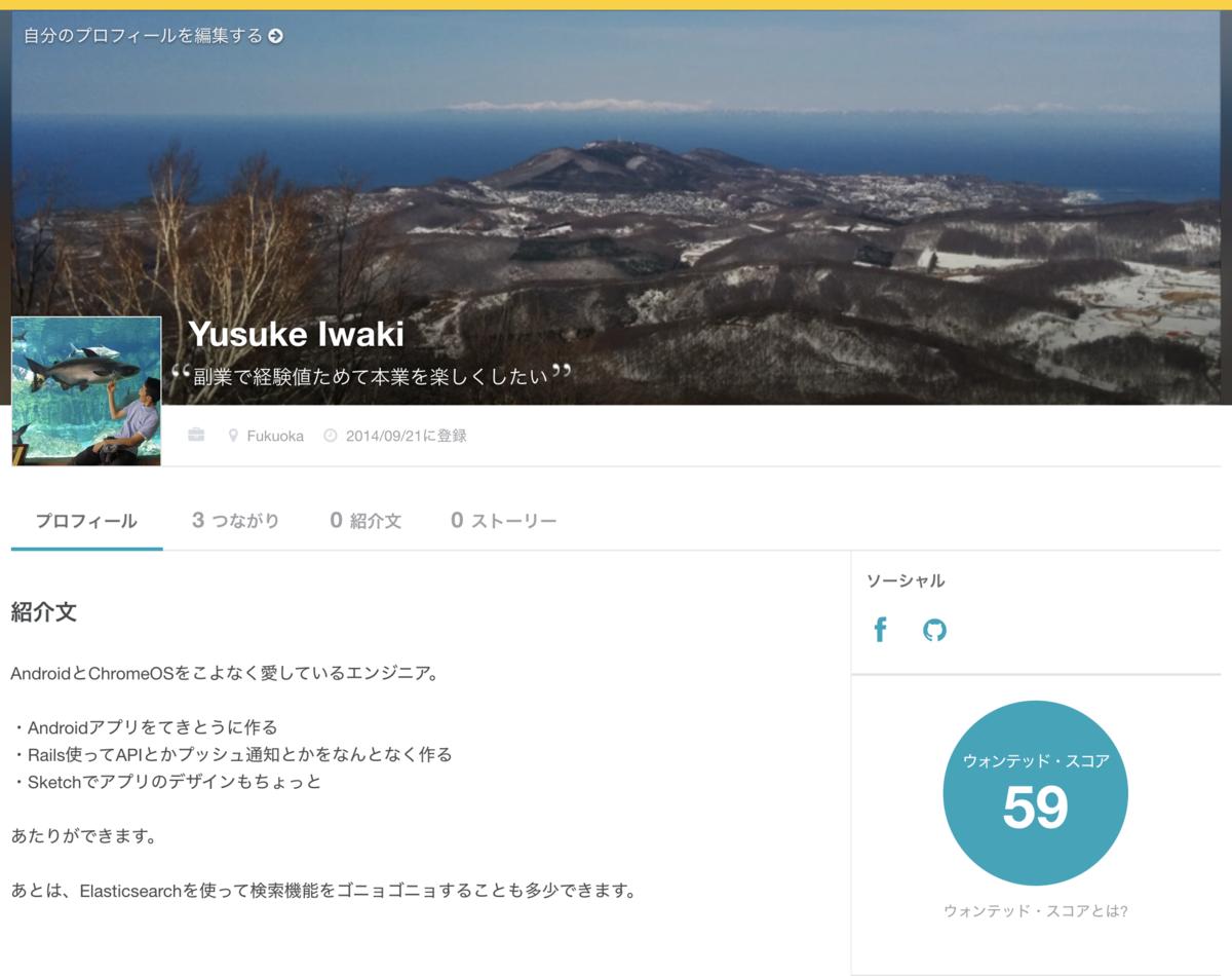 f:id:YusukeIwaki:20200802224806p:plain