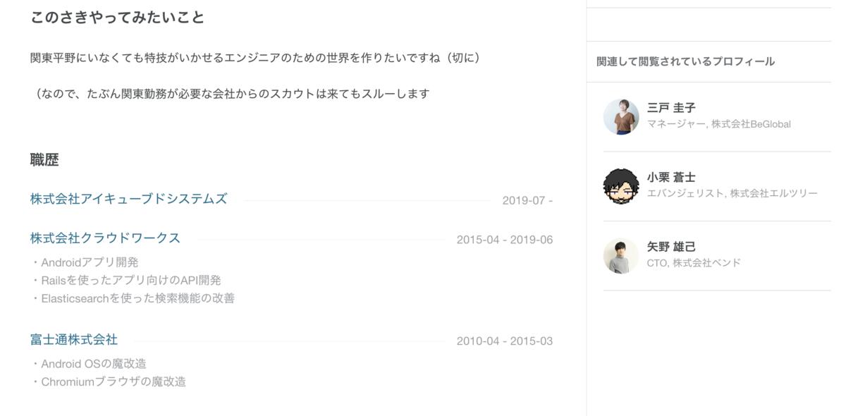 f:id:YusukeIwaki:20200802224846p:plain