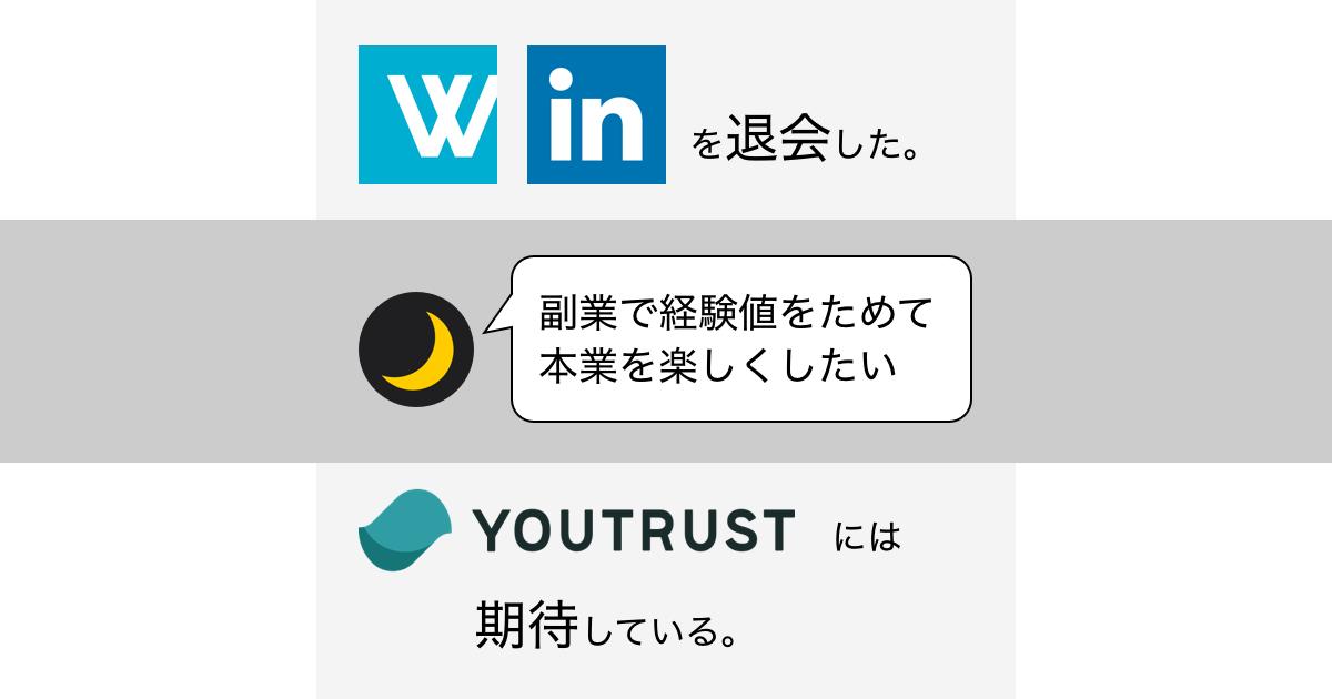 f:id:YusukeIwaki:20200803000435p:plain