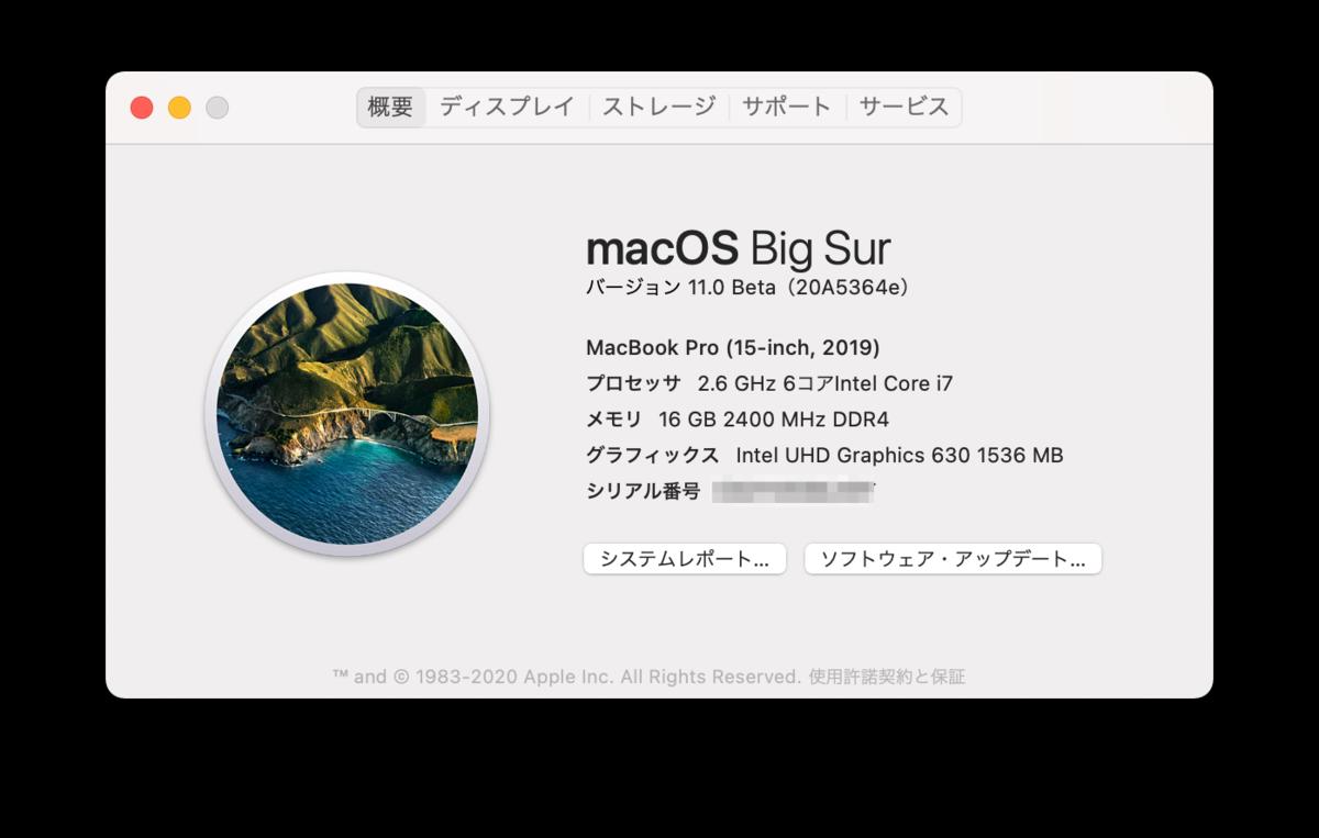 f:id:YusukeIwaki:20200918095620p:plain