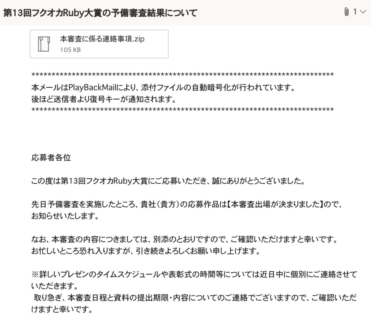 f:id:YusukeIwaki:20210124152918p:plain