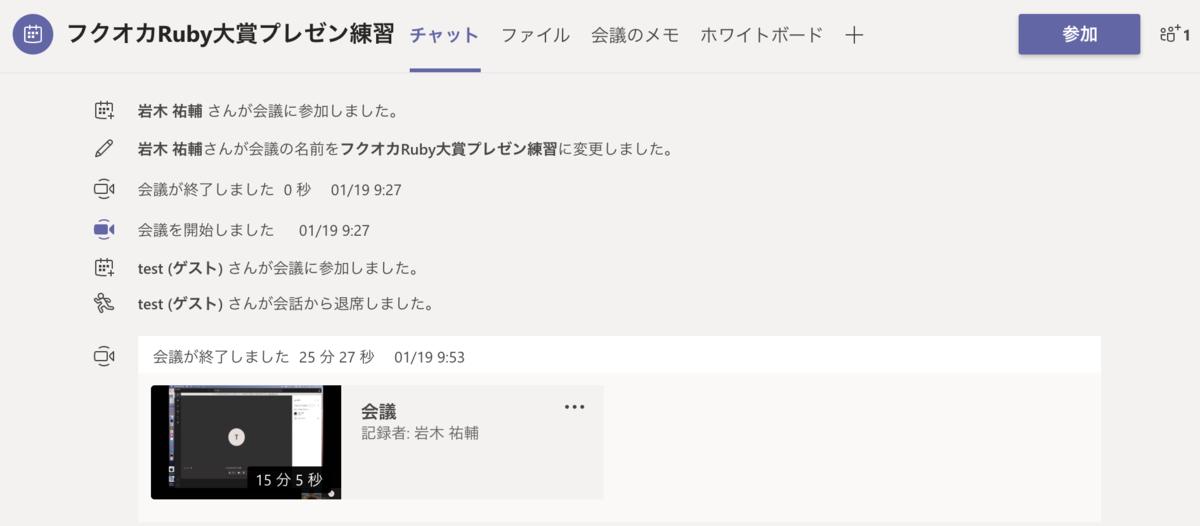 f:id:YusukeIwaki:20210124155906p:plain