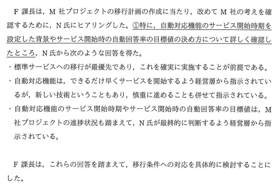 f:id:YusukeOno:20190625080742p:plain