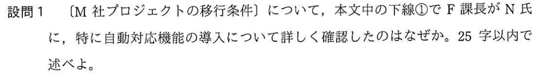 f:id:YusukeOno:20190625081055p:plain