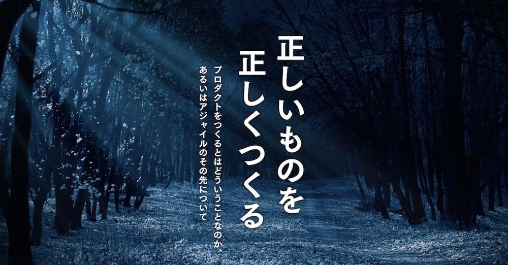 f:id:YusukeOno:20190717004138j:plain