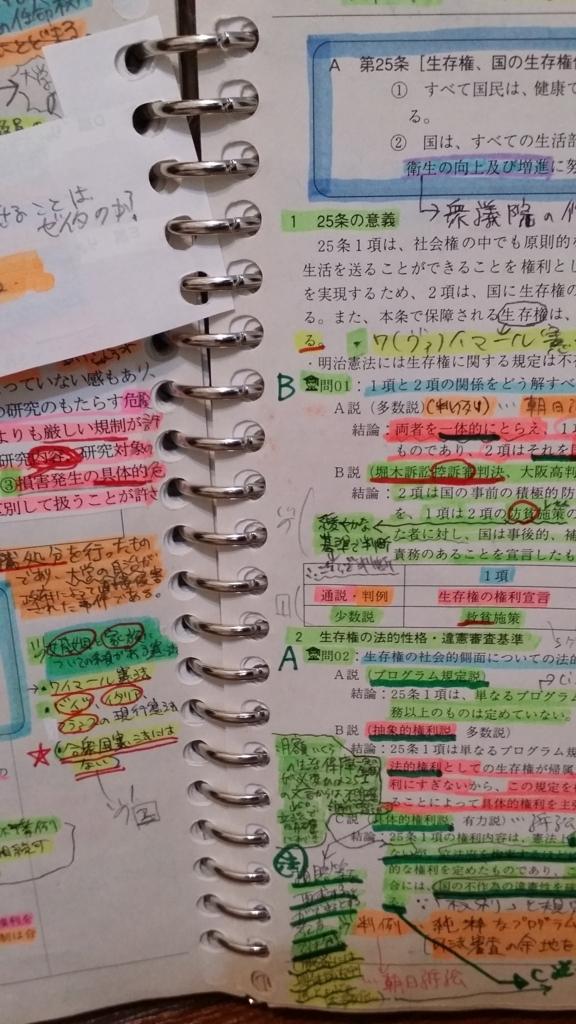 f:id:YusukeTaira:20170618005922j:plain