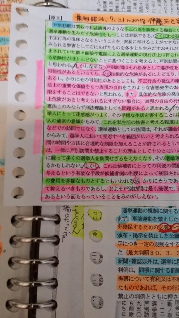 f:id:YusukeTaira:20170618012208j:plain