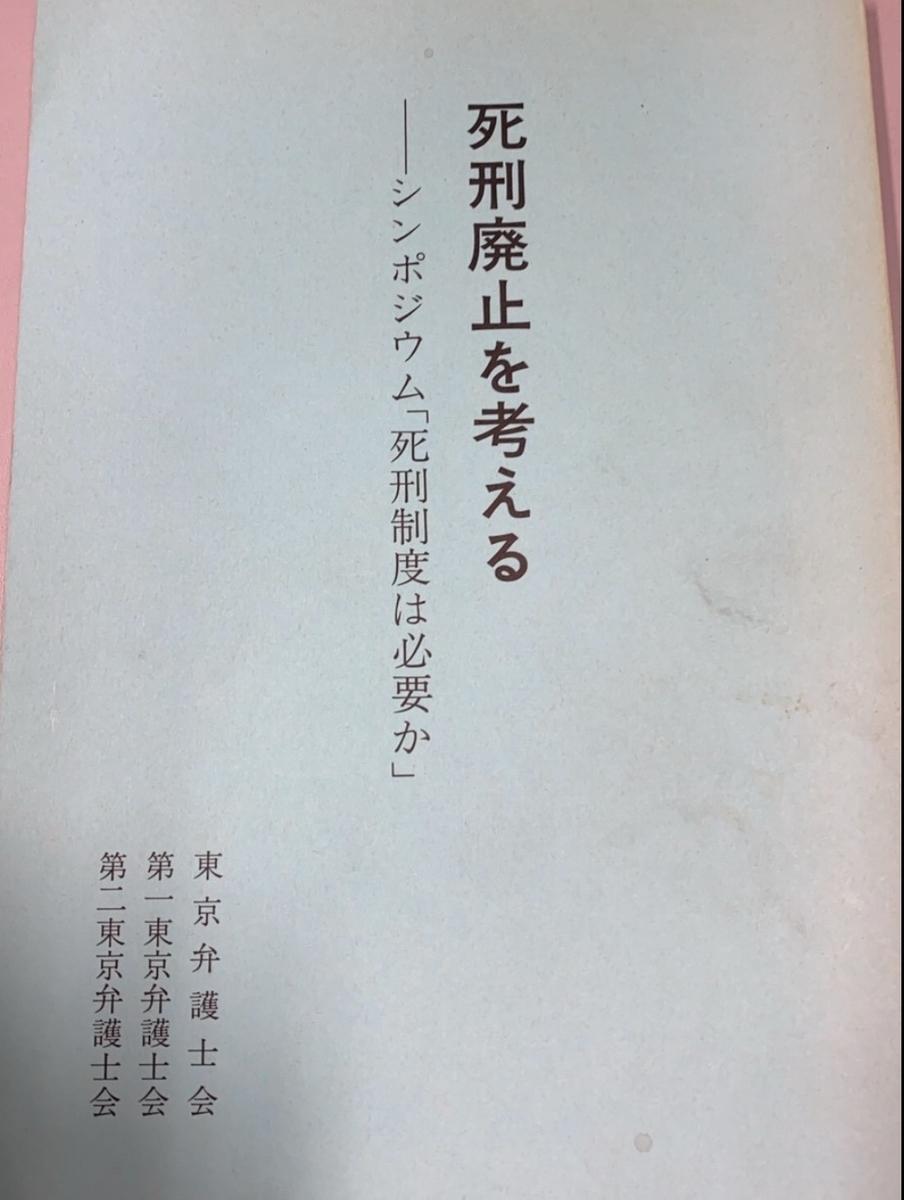 f:id:YusukeTaira:20200917235012j:plain