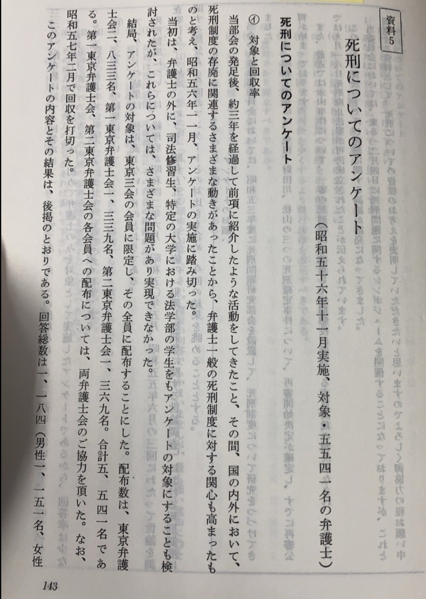 f:id:YusukeTaira:20200917235031j:plain