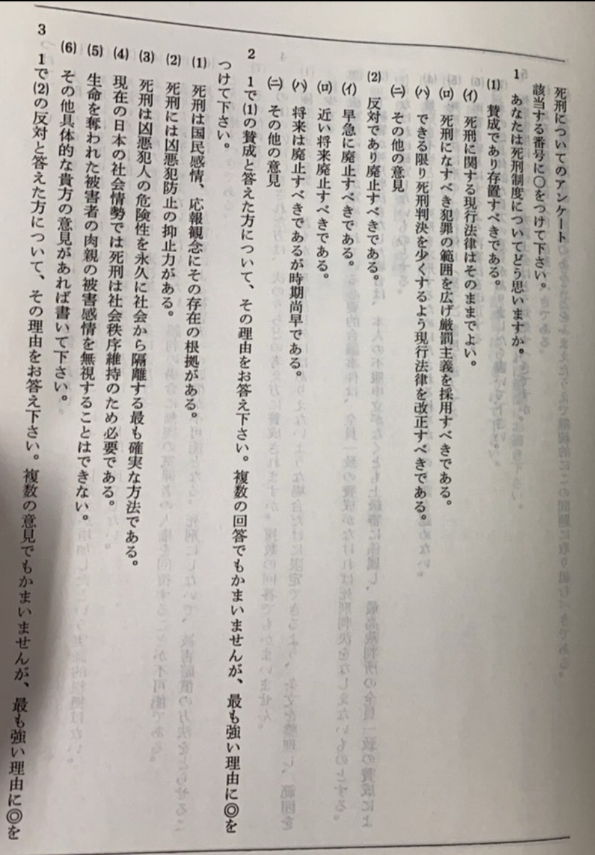 f:id:YusukeTaira:20200917235256j:plain
