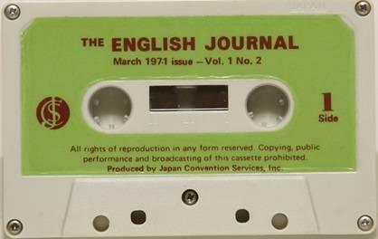 『ENGLISH JOURNAL』創刊当時のカセットテープ