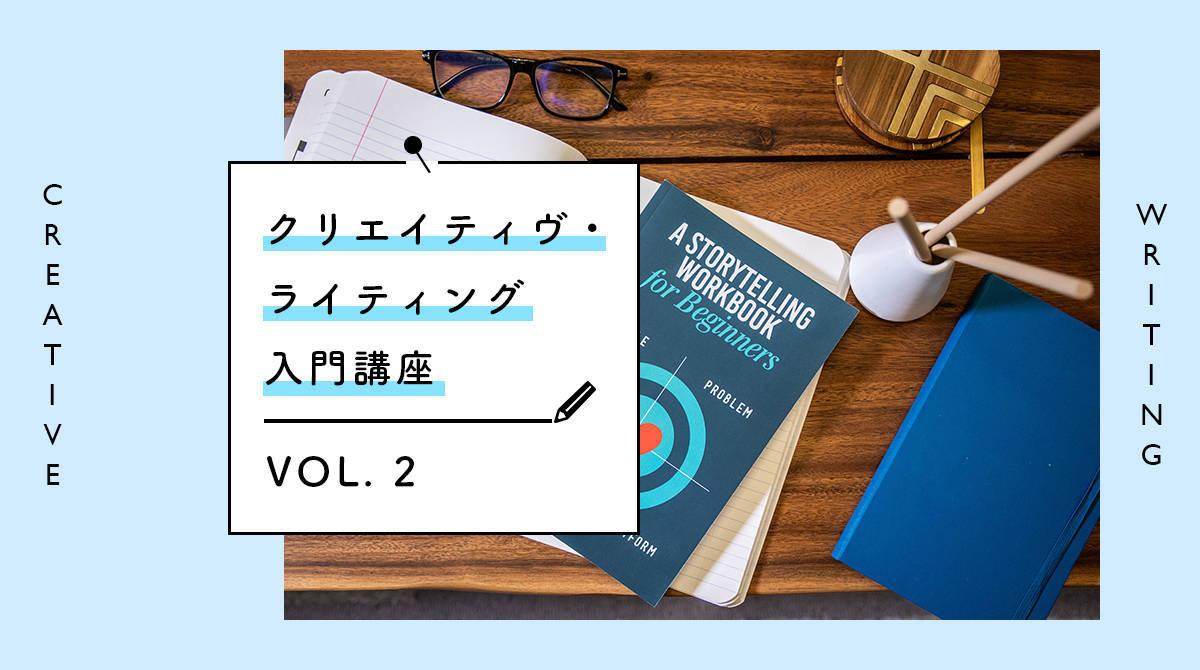 英語で文芸創作に挑戦!絵を見て言葉を紡いでみよう