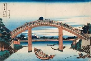 葛飾北斎の「富嶽三十六景 深川万年橋下」
