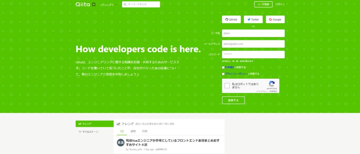 f:id:Yusuke_Crypto:20200814150430p:plain
