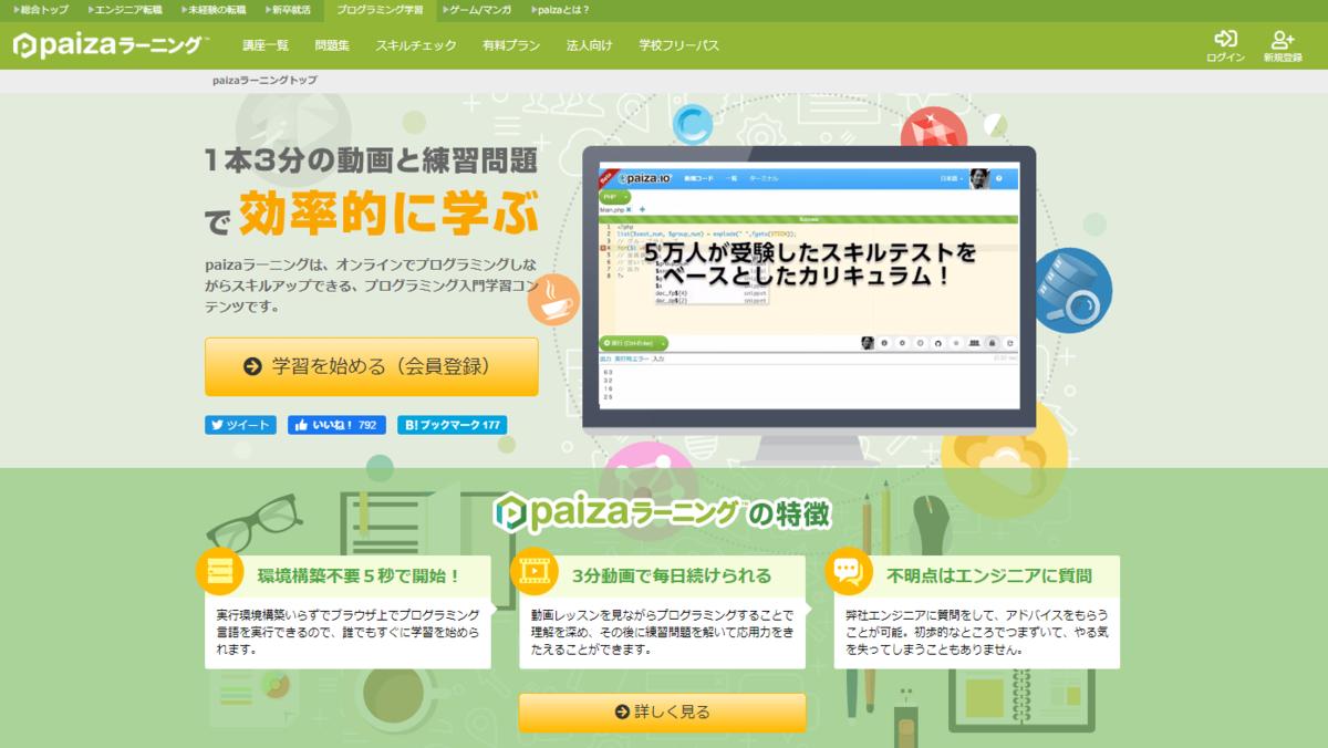 f:id:Yusuke_Crypto:20200814152612p:plain