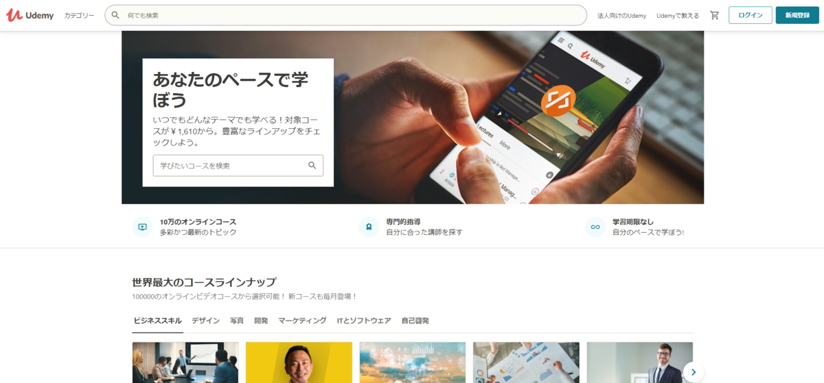 f:id:Yusuke_Crypto:20200814153712p:plain