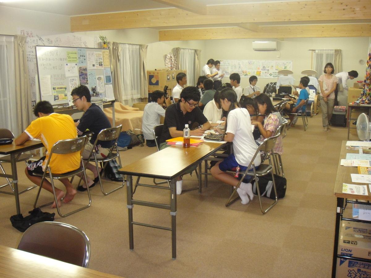 f:id:Yusuke_Ohashi:20110818190351j:plain