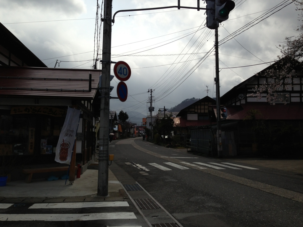 f:id:Yusuke_Ohashi:20130427141611j:plain
