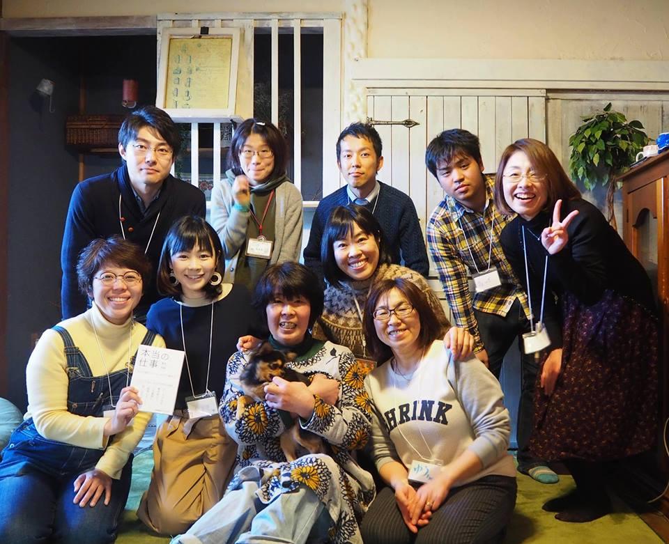 f:id:Yusuke_Ohashi:20180309000307j:plain