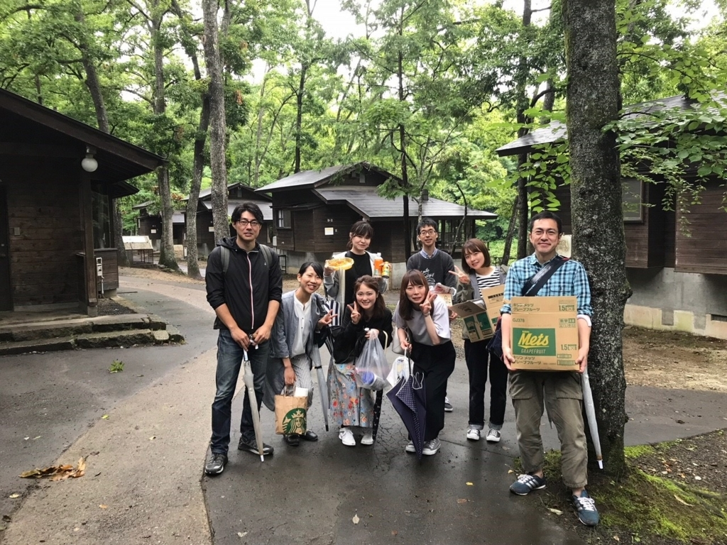 f:id:Yusuke_Ohashi:20180707224026j:plain