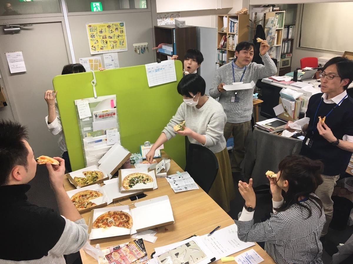 f:id:Yusuke_Ohashi:20200228215843j:plain
