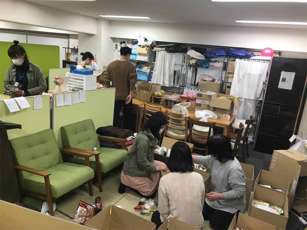f:id:Yusuke_Ohashi:20200313154602j:image