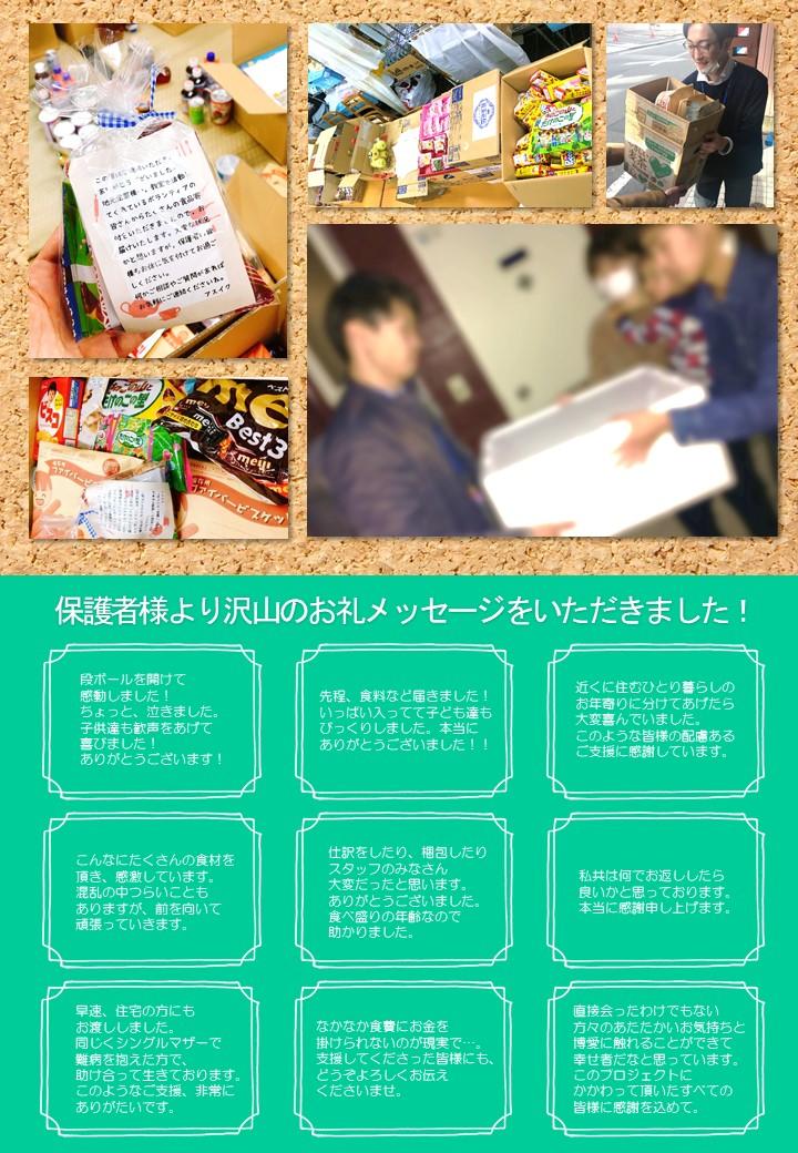 f:id:Yusuke_Ohashi:20200421192307j:plain