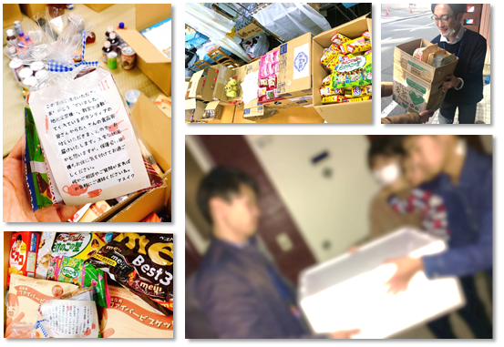 f:id:Yusuke_Ohashi:20200422171552p:plain