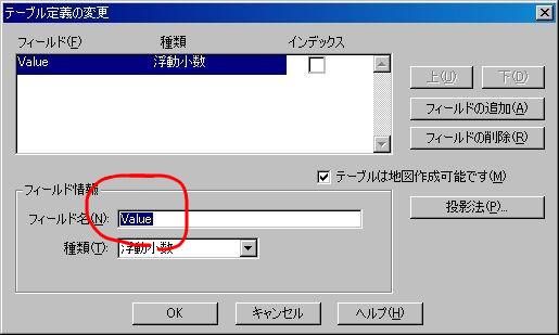 20090604174334
