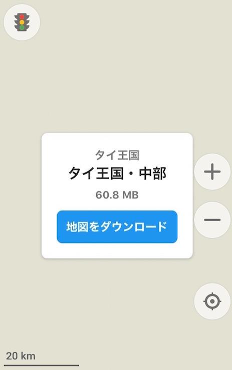 f:id:Yuta-kon61:20170309035441j:plain