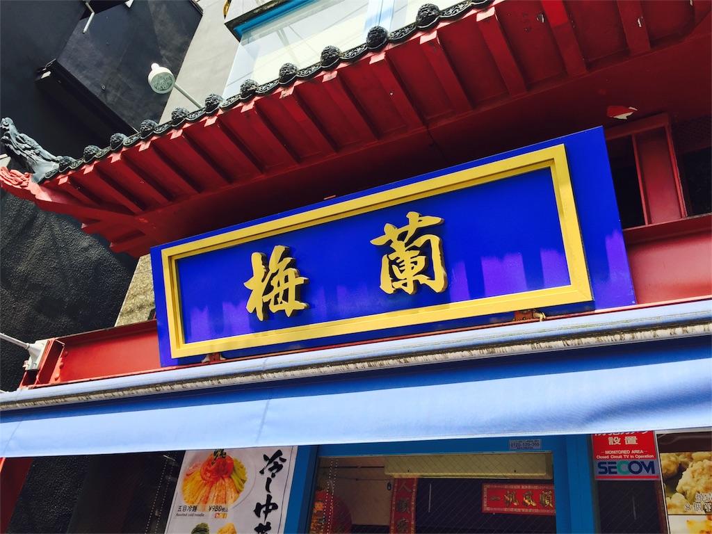 f:id:Yuta8:20160808112959j:image