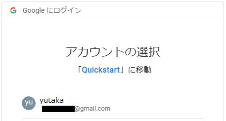 f:id:YutaKa:20191026075658p:plain